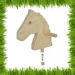 Конь на палке
